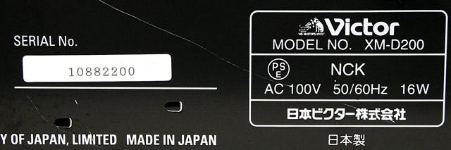迅速発送 送料無料+動作保証 値引交渉歓迎Victor ビクター JVC XM D200 ブラック MDレコーダー MDデッtdsrhxQC