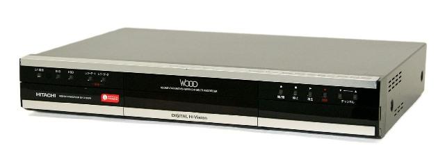 【中古】迅速発送+送料無料!! 《訳あり(一部保証対象外)》 HITACHI 日立 DV-DH250W ハイビジョンHDD/DVDレコーダー WOOO HDD:250GB【@YA管理1-53-51129828】