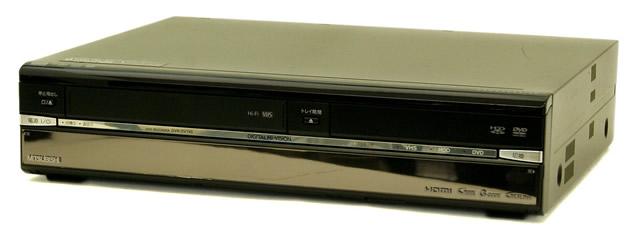 【中古】迅速発送+送料無料!値引交渉歓迎!《訳あり(一部保証対象外)》※HDD不具合 MITSUBISHI 三菱 DVR-DV745 楽レコ 地上・BS・110度CSデジタルハイビジョンチューナー内蔵 ビデオ一体型DVDレコーダー HDD:400GB リモコン代替品【@YA管理1-53-0005690】