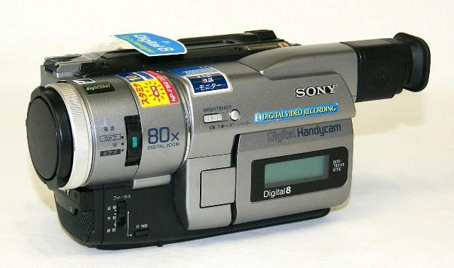【中古】迅速発送+送料無料+動作保証!! SONY ソニー DCR-TRV110K(H) グレー Digital8対応デジタルハンディカム ビデオカメラ ナイトショット機能【@YA管理1-53-47176】