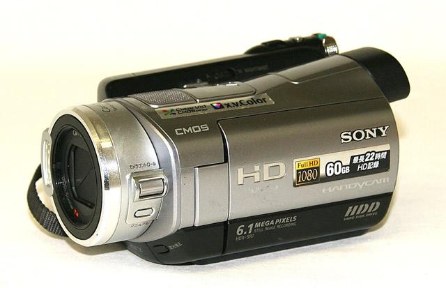 【中古】迅速発送+送料無料+動作保証!値引交渉歓迎! SONY ソニー HDR-SR7 デジタルHDビデオカメラレコーダー HDD:60GB メモリースティックPRO Duo対応 ナイトショット リモコン欠品【@YA管理1-53-71407】
