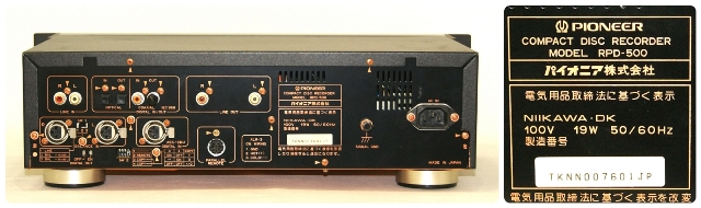 Quick shipment ++ performance guarantee! Compact disk recorder (CD  recorder) remote control replacement for PIONEER pioneer RPD-500 duties