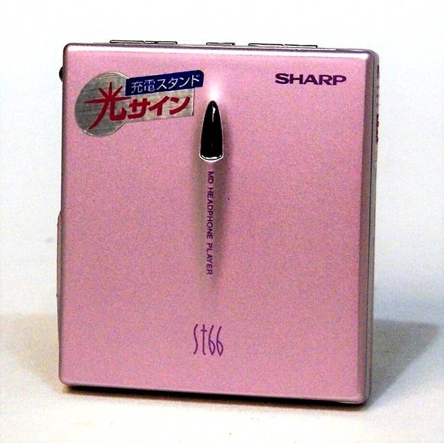 【中古】迅速発送+送料無料+動作保証!値引交渉歓迎! SHARP シャープ MD-ST66-P ピンク ポータブルMDプレーヤー MDLP非対応(MD再生専用機)【@YA管理1-53-00804130】