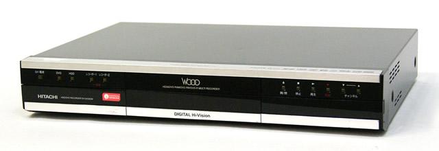 【中古】迅速発送+送料無料+動作保証!! HITACHI 日立 DV-DH250W ハイビジョンHDD/DVDレコーダー WOOO HDD:250GB【@YA管理1-53-51239695】