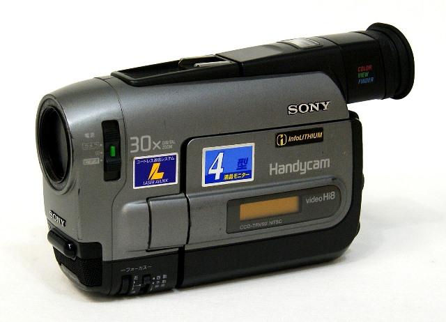 【中古】迅速発送+送料無料+動作保証!値引交渉歓迎! SONY ソニー CCD-TRV92 ハイエイトビデオカメラ (VideoHi8/8mmビデオカメラ/ハンディカム) Hi8方式 ACアダプターおまけ リモコン欠品【@YA管理1-53-110871】