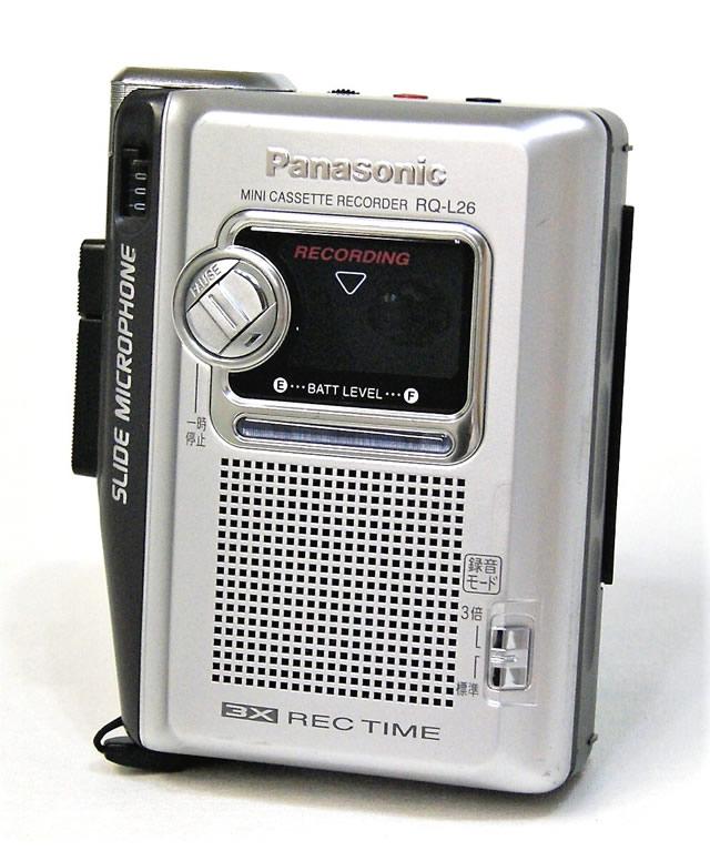 【中古】迅速発送+送料無料+動作保証!値引交渉歓迎! Panasonic パナソニック RQ-L26-S シルバー ミニカセットレコーダー モノラル【@YA管理1-53-BE2GC005826】