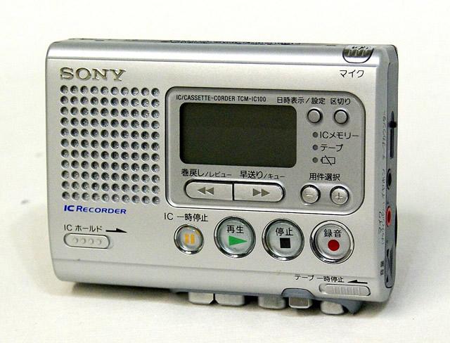 【中古】迅速発送+送料無料+動作保証!! SONY ソニー TCM-IC100 シルバー IC一体型テープレコーダー【@YA管理1-53-6002831】