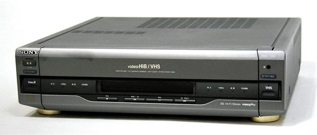 【中古】迅速発送+送料無料+動作保証!! SONY ソニー WV-BW1 Hi8/VHSビデオカセットレコーダー (Hi8/VHS ダブルビデオ) リモコン欠品【@YA管理1-53-843703】