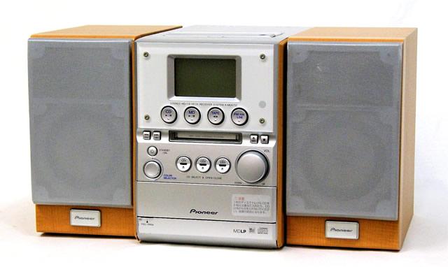 【中古】迅速発送+送料無料+動作保証!!Pioneer パイオニア X-MDX737-M(ウッド)MD/CDコンポーネントシステム(CD/MD/カセット/レシーバー)(本体XR-MDX737MとスピーカーシステムS-C4-M-LRのセット)【@YA管理1-53R-BETE030983】