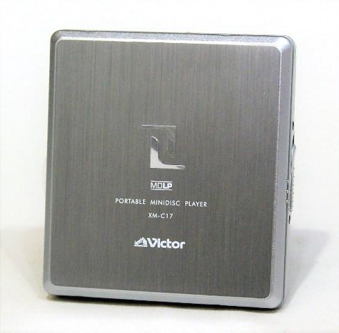 【中古】迅速発送+送料無料+動作保証!!<<概ね美品です>> Victor ビクター JVC XM-C17-S シルバー ポータブルMDプレーヤー(MD再生専用機) MDLP対応【@YA管理1-53-112C0093】