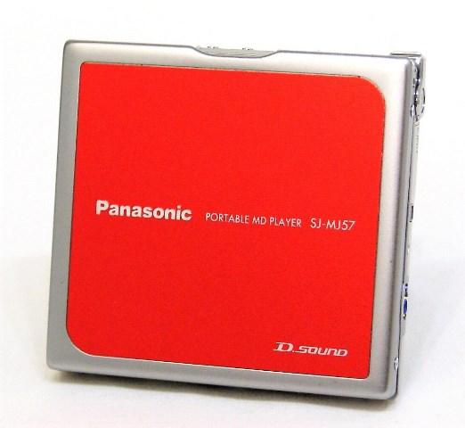 【中古】迅速発送+送料無料+動作保証!! Panasonic パナソニック SJ-MJ57-R レッド ポータブルMDプレーヤー(MD再生専用機) MDLP対応【@YA管理1-53-FD3LA019914】
