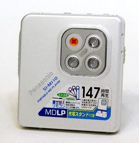 【中古】迅速発送+送料無料+動作保証!!<<概ね美品です>> Panasonic パナソニック SJ-MJ10-S シルバー ポーダブルMDプレーヤー (MD再生専用機) MDLP対応【@YA管理1-53-FD11A005454】
