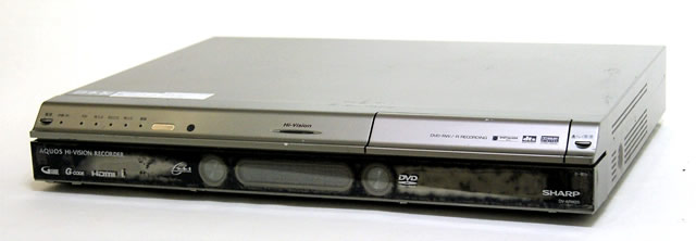 【中古】迅速発送+送料無料+動作保証!! SHARP シャープ DV-ARW25 デジタルフルハイビジョンレコーダー(HDD/DVDレコーダー) HDD:500GB 地デジWチューナー リモコン代替品【@YA管理1-53-1135503】