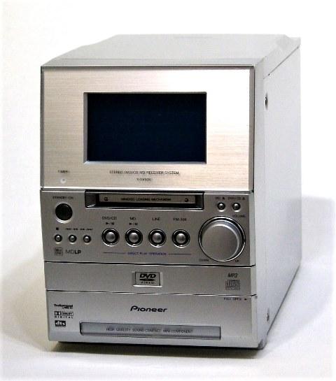 【中古】迅速発送+送料無料+動作保証!! Pioneer パイオニア XV-SV5DV-S シルバー(DVD/MDミニコンポーネントシステム XV-SV5DV-Sのセンターユニットのみ スピーカーなし) 3.1chアンプ内蔵マルチメディアスピーカーシステムおまけ【@YA管理1-53-BHTE012123JP】