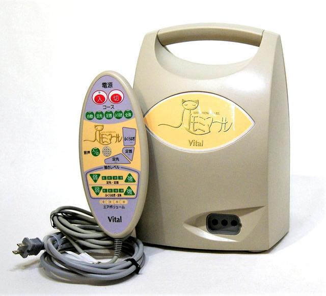 【中古】迅速発送+送料無料+動作保証!!<<ランクAの美品です>>MARUTAKA 株式会社マルタカ ARM-01(ARM1 VG) エアマッサージ機『足モミマール(ASHIMOMIMARL)』家庭用 Vital フットマッサージ【@YA管理1-8-0500063125】