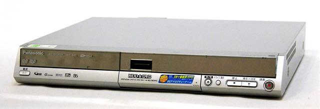 【中古】迅速発送+送料無料+動作保証 HDD:!! Panasonic Panasonic パナソニック シルバー DMR-EH60-S シルバー HDD内蔵DVDレコーダー(HDD/DVDレコーダー) HDD: 300GB【@YA管理1-53-KU5DA002121】, 元気な苗 やまびこ園芸:13566a73 --- officewill.xsrv.jp
