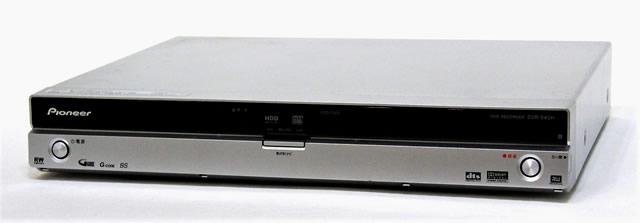 【中古】迅速発送+送料無料+動作保証!値引交渉歓迎! Pioneer パイオニア DVR-540H HDD/DVDレコーダー HDD:160GB【@YA管理1-53-FFDL037544JP】