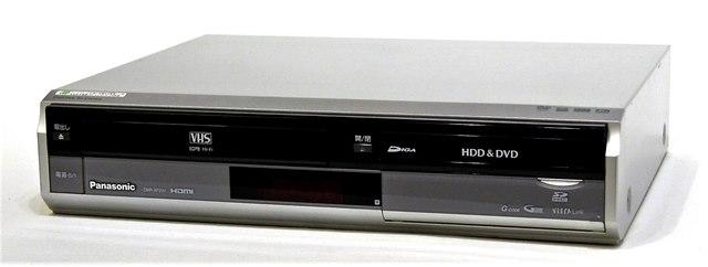迅速発送++動作保証!! Panasonic パナソニック DMR-XP20V-S シルバー HDD内蔵VHS一体型DVDレコーダー(HDD/VHS/DVDレコーダー) 地デジチューナー搭載 HDD:250GB【@YA管理1-53-VN6LB010848R】