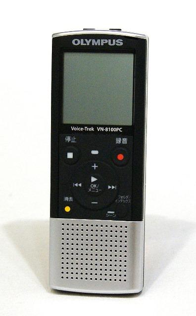 【中古】迅速発送+送料無料+動作保証!!<<ランクAの美品です>> OLYMPUS オリンパス VN-8100PC Voice-Trek(ボイストレック) ICレコーダー 2GBモデル【@TA管理1-53-000142970】
