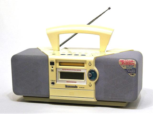 【中古】迅速発送+送料無料+動作保証!! Panasonic パナソニック RX-MDX50-H グレー パーソナルMDシステム(CD/MD/FM-AM)(ラジカセ形状タイプ) MDLP非対応【@YA管理1-53-GJ0HA11631】