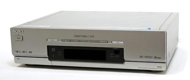【中古】迅速発送+送料無料+動作保証!! SONY ソニー WV-DR5(S) シルバー DV&VHSビデオカセットレコーダー(DV/miniDV/VHSデッキ)【@YA管理1-53-819532】