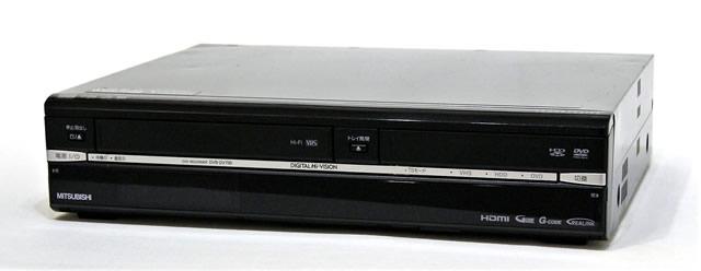 メーカー:MITSUBISHI 発売日:2007年9月1日 【中古】迅速発送+送料無料+動作保証!値引交渉歓迎! MITSUBISHI 三菱 DVR-DV735 地上/BS/110度CSデジタルハイビジョンチューナー内蔵 ビデオ一体型DVDレコーダー HDD:250GB【@YA管理1-53-0026448】