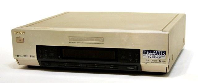 メーカー:SONY 発売日:1997年12月12日 【中古】迅速発送+送料無料+動作保証!! SONY ソニー WV-D10000 DV&S-VHSダブルビデオカセットレコーダー(DV/miniDV/S-VHSデッキ) リモコン代替品【管理1-53-13664】