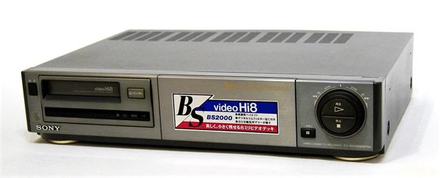 メーカー:SONY 発売日:1992年6月10日 【中古】迅速発送+送料無料+動作保証!!  SONY ソニー EV-BS2000 Hi8ビデオカセットレコーダー リモコンおまけ品【@YA管理1-53-42556】