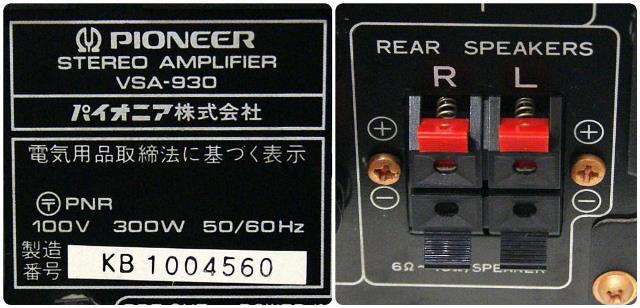 Quick shipment ++ performance guarantee! PIONEER pioneer VSA-930 AV control  center (AV amp) remote control missing part