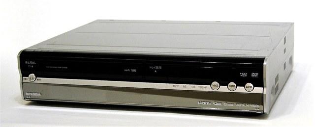 メーカー:MITSUBISHI 発売日:2006年11月 【中古】迅速発送+送料無料+動作保証!! MITSUBISHI 三菱 DVR-DV635 楽レコ 地上/BS/110度CSデジタルハイビジョンチューナー内蔵 ビデオ一体型DVDレコーダー HDD:250GB【@YA管理1-53-0012562】