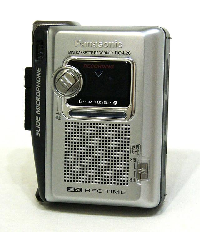 【中古】迅速発送+送料無料+動作保証!! Panasonic パナソニック RQ-L26-S シルバー ミニカセットレコーダー モノラル【@YA管理1-53-WH9EA002623R】