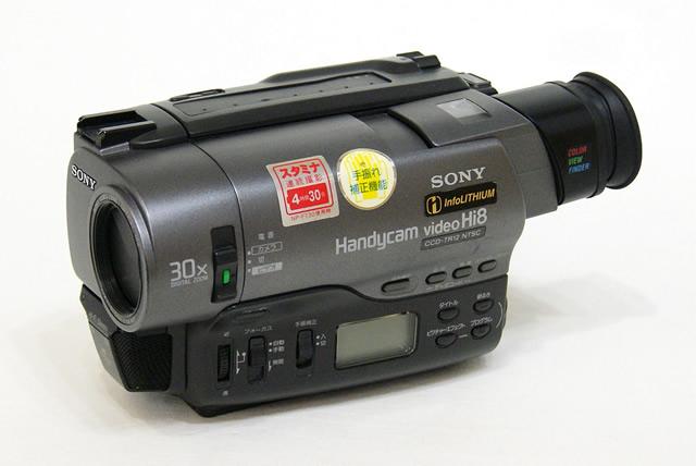 【中古】迅速発送+送料無料!! 《訳あり(一部保証対象外)》 SONY ソニー CCD-TR12 ビデオカメラレコーダー(Hi8/8mmビデオカメラ/ハンディカム) Hi8方式 リモコン欠品【@YA管理1-53-1004592】