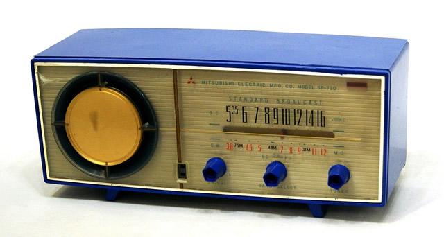 【中古】迅速発送+送料無料+動作保証!! 三菱 MITSUBISHI 5P-730 ブルー 真空管ラジオ MW/SW(中波/短波ラジオ)ビンテージ ヴィンテージ レトロ アンティーク【@YA管理1-53-Rare3】