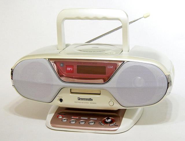 【中古】迅速発送+送料無料+動作保証!! Panasonic パナソニック RX-MDX61-W ホワイト パーソナルMDシステム(CD/MDデッキ)(ラジカセ形状タイプ)【@TA管理1-53-GR7HH02298R】