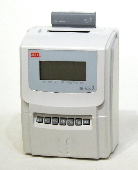【中古】迅速発送+送料無料+動作保証!! MAX マックス株式会社 ER-250S2 ホワイト 品番:ER90028 タイムレコーダー 電波受信ユニット付【@TA管理1-53-15513031X】