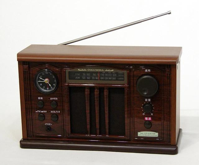【中古】迅速発送+送料無料+動作保証!値引交渉歓迎!<<ランクAの美品です>> DENON デノン(デンオン) 日本コロムビア GP-630 卓上型ラジオ「音聴箱 (オトギバコ)」 2バンド (FM/AM)【@YA管理1-53-7127222145】