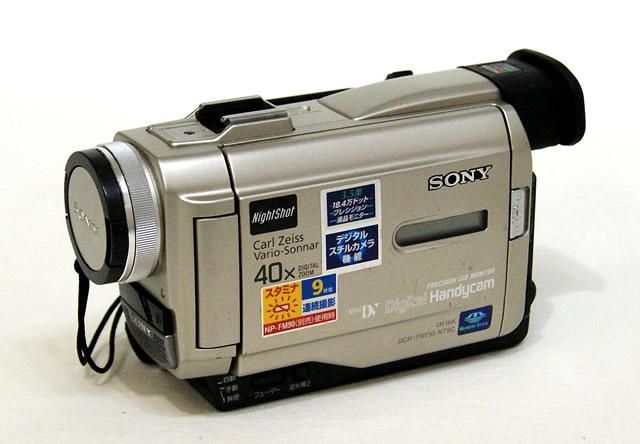 【中古】迅速発送+送料無料+動作保証!! SONY ソニー DCR-TRV10 デジタルビデオカメラレコーダー ハンディカム ミニDV リモコン欠品 ACアダプターおまけ【@YA管理1-53-267022】