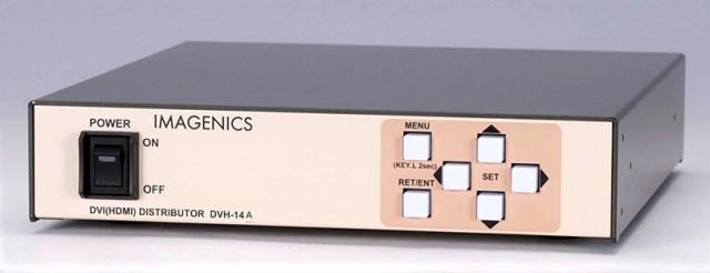【激安アウトレット!迅速発送+送料無料!!残り僅か早い者勝ち】開封品/未使用アウトレット品 IMAGENICS イメージニクス DVH-14A HDCP対応デジタル(DVI/HDMI) 1入力4分配器【@TA管理1-53-HAN】