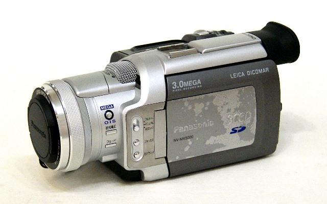 【中古】迅速発送+送料無料+動作保証!! Panasonic パナソニック NV-MX5000 デジタルビデオカメラ ミニDVカセット カラーナイトビュー搭載 【@YA管理1-53-VD2610786】