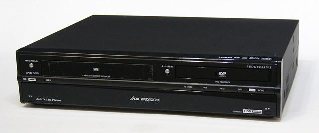 メーカー:DX ANTENNA 発売日: 中古 迅速発送+送料無料 動作保証 品質保証 DXアンテナ 船井電機 DXRW251 BS 公式サイト 110度CSデジタルハイビジョンチューナー内蔵HDD搭載ビデオ一体型DVDレコーダー DXBROADTEC 地上 HDD:250GB リモコン代替品 @YA管理1-53-D25030079