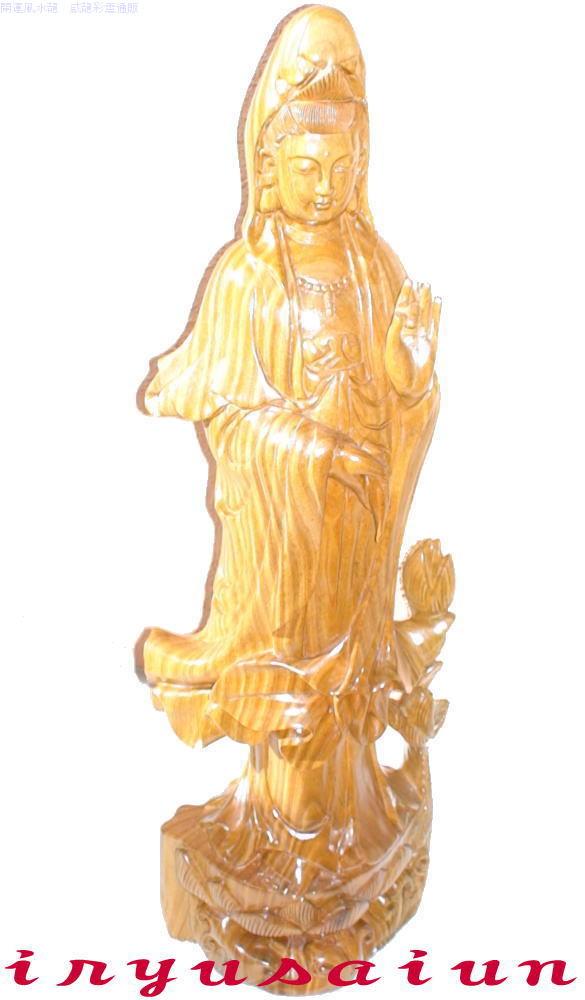 観音様 高級 銘木(緑檀)手彫り 開運 風水 観音様像開運 木彫り 置物 新品激安価額 送料無料