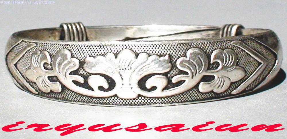 開運チベット銀 蔵銀 腕輪<BR>花 silver 新品<BR>レディースブレスレット<BR>Silver bracelet<BR>ブレスレット ブランド ブレスレット ペア<BR>男女兼用 威龍彩雲
