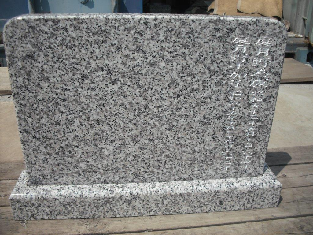 石塔・墓誌・コンパクト墓誌追加一名彫り 当店工場持ち込み価格