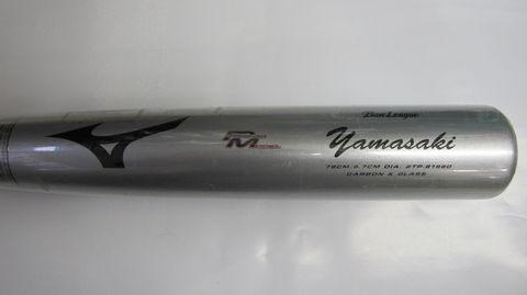 ミズノ 少年軟式用バット 2TP81980 (03) カーボングラス ミドルバランス 78cm φ67mm 540g