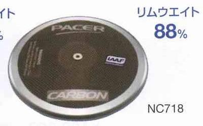 NISHI 円盤 女子用 ペーサーカーボン NC718(上級者向け) 1.000kg サイズ:φ181mm *芝生専用 *IAAF承認品、JAAF日本陸上競技連盟検定品(お取り寄せ商品)