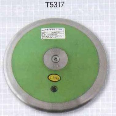 NISHI 円盤 練習用 高校男子・男子U20用 T5317 1.750kg サイズ:φ210.0mm (お取り寄せ商品)