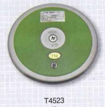 お待たせ! NISHI 円盤 練習用 NISHI 女子用 T4523 サイズ:φ181.5mm 1.000kg サイズ:φ181.5mm 1.000kg (お取り寄せ商品), 妹背牛町:0a707563 --- clftranspo.dominiotemporario.com