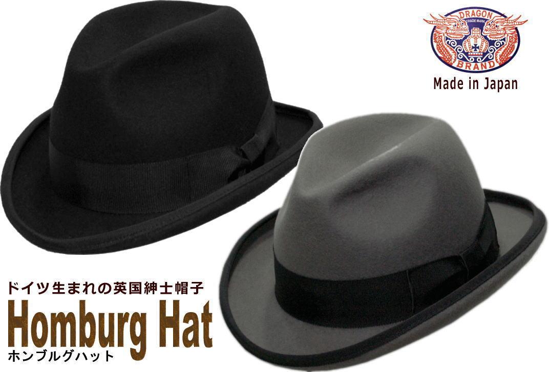 歴史ある高貴なデザイン ホンブルグハット ウール100% メンズ 交換無料 レディース 大きいサイズ 帽子 黒 グレー SS 55 S 4L 59 57 61 60 M プレゼント 3L LL 58 L 56
