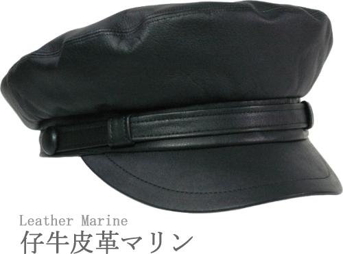 仔牛皮革マリンキャップ ライオンカーフ レザー 帽子 日本製/S(55)M(56.5)L(58)LL(59.5)3L(61)03P01Mar15