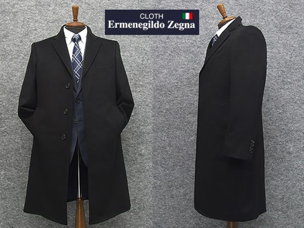 [Ermenegildo Zegna] ゼニア カシミヤ100% 日本製 シングルチェスターコート 黒 [YA体~AB体対応] スタイリッシュタイプ メンズ